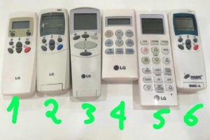 Hướng dẫn sử dụng remote các dòng máy lạnh LG ENV,ENS,ENF,ENR,ENQ,ENW